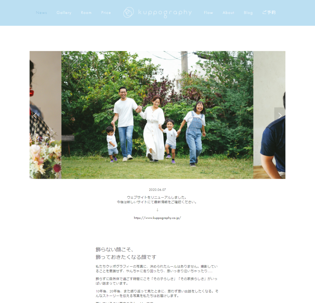 """<span class=""""title"""">クッポグラフィー沖縄スタジオの口コミや評判</span>"""