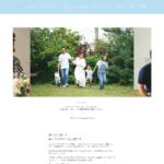 クッポグラフィー沖縄スタジオの口コミや評判